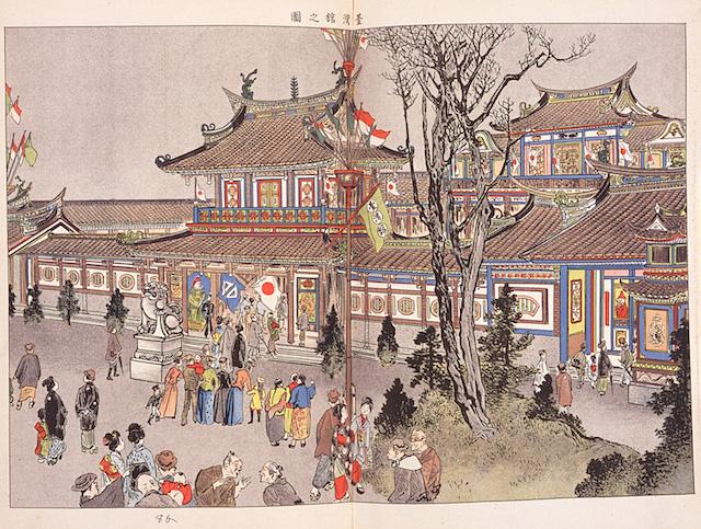 第5回内国勧業博覧会 台湾館