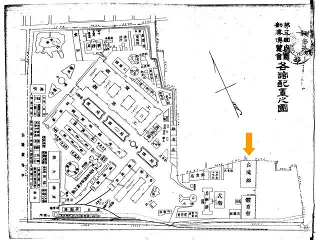 第5回内国勧業博覧会 会場地図