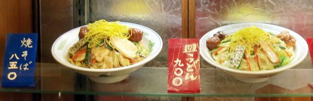 東京有楽町 桃園(昭25, 1950)の商品サンプル