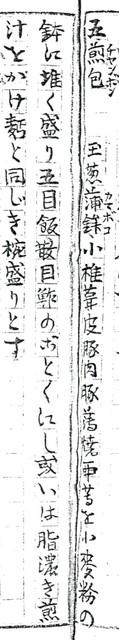 1916_鎖国時代の長崎