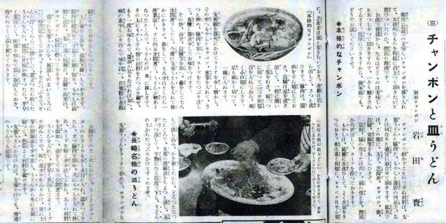 1935_主婦の友3月號1