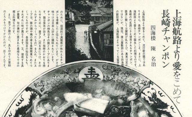 1972_お料理専門誌マイクック11月号3