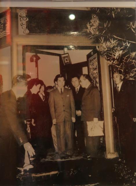 1977_0401_義宮殿下