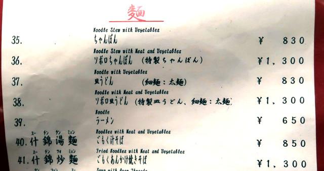 1948_康楽