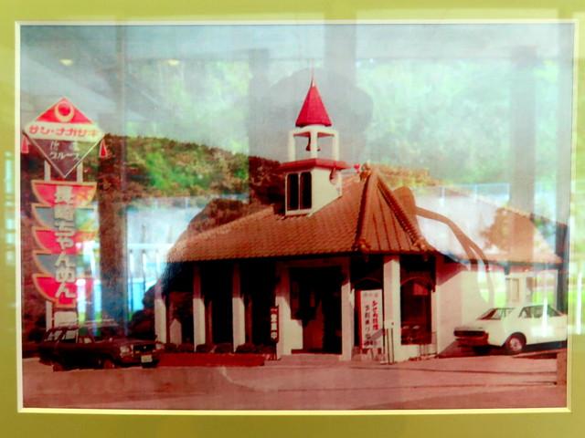 昭和49年(1974年) リンガーハット開業