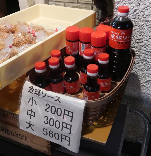 チョーコー醤油 金蝶ソース