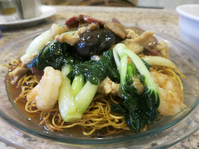 Hong Kong Style Cryspy Noodle