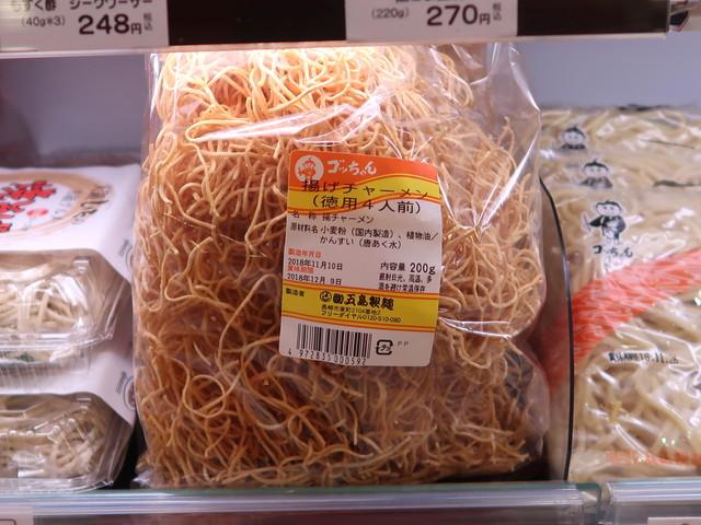 五島製麺 チャーメン