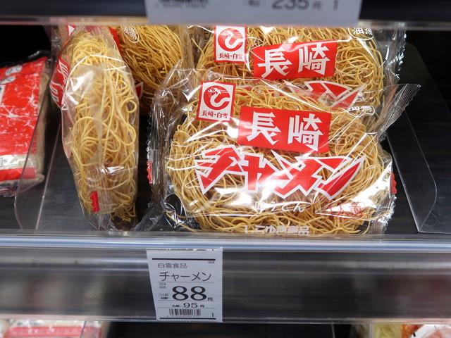 白雪食品 長崎チャーメン