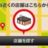 すき家の「やきそば牛丼」4月12日(金)朝9:00より新発売 | すき家