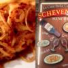 銀座で愛されて40年、南イタリアのマンマの味「スケベニンゲン」 | Rettyグルメニュー